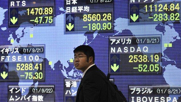 Bourse Japon